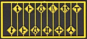 Placa de Sinalização de Rua